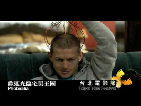 【2010年】台北電影節<國際青年導演競賽>片花