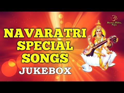 Navaratri Special Songs | Prayers To Saraswati | Devi Puja | JukeBox Official Video