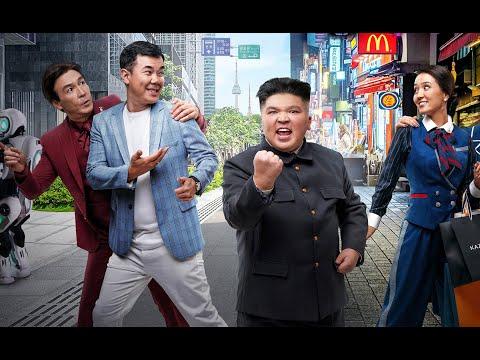 казакша кино 2016      Мен жане мен казакша кино 2016