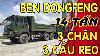 Xe ben 14 tấn - 3 chân - 3 reo USA (Mỹ) cầu nhập. (Đánh giá sơ bộ)
