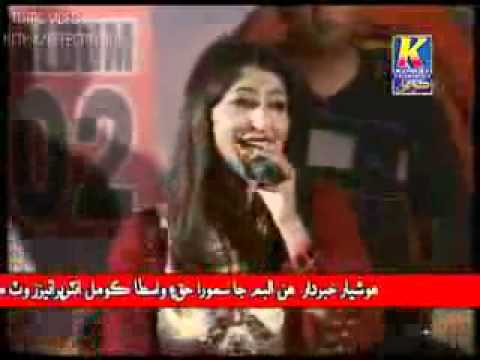 Shehla Gul 2013 Jani Muhinjo Shehla Gul 2011.3