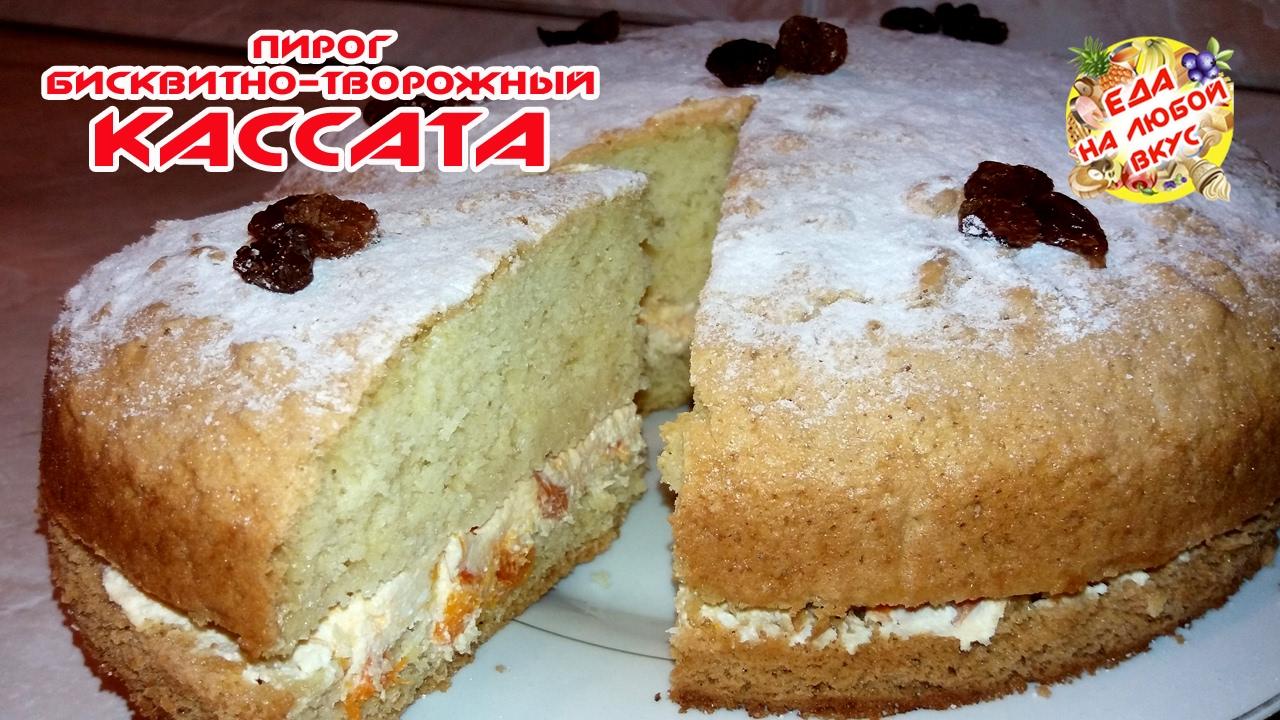 Рецепты бисквитных тортов в домашних условиях с фото