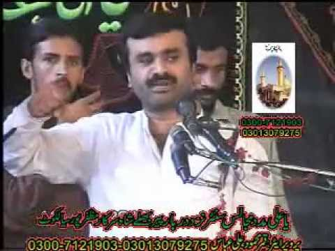 Qasida( Rok Nahe Tok Nahe.)zakir Qazi Wasim video