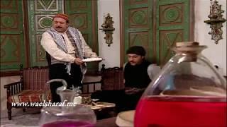 باب الحارة ـ  أبو بدر يوزع الملبس مضحك جدا ـ وائل شرف ـ محمد خير الجراح ـ علاء الزعبي