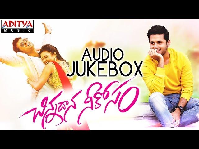Chinnadana Neekosam (చిన్నదాన నీకోసం) Full Songs Jukebox || Nithin,Mishti Chakraborty