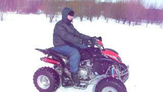 ATV Quad ASA 250cc winter cross in deep snow 2011
