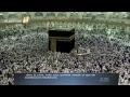 Download Video قناة القران الكريم Live Stream MP3 3GP MP4 FLV WEBM MKV Full HD 720p 1080p bluray