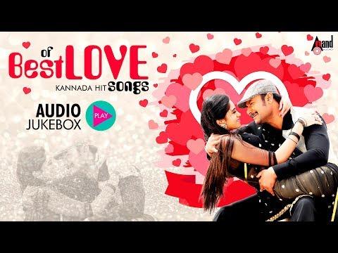 Best Of Love Songs   Kannada Romantic Selected Hit Audio Songs 2018   Kannada Songs