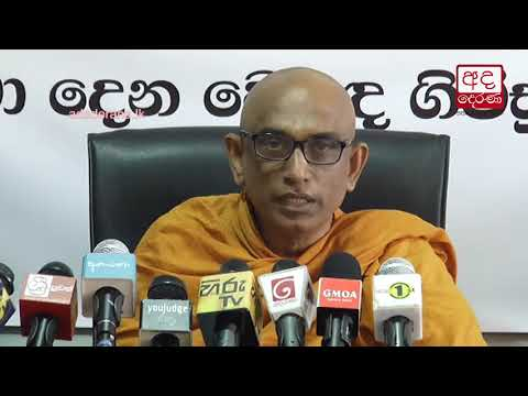 rathana thero remark|eng