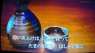 Japan Enka oldies song  みちづれ ★牧村三枝子 Cover🎤ai
