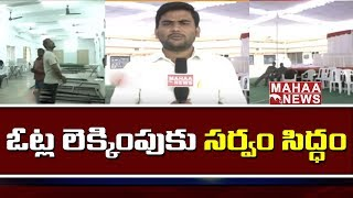 Vote Counting Arrangement in Nampally Exhibition Ground | Mahaa news