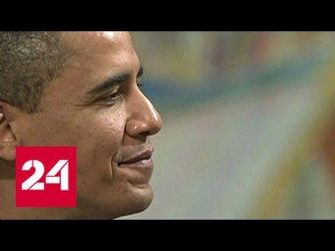 Опасные игры: Обама пошел вразнос