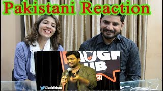 Pakistani Reacts to Zakir Khan | Photo Kheechani Nahi Aati