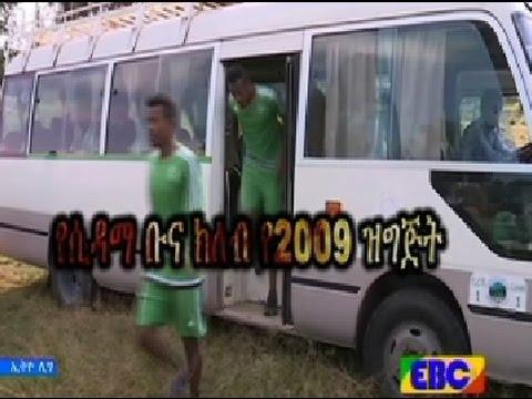 Ethiopia - Sidama Coffee FC