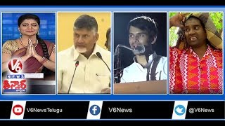 Exit Poll Results | Attack On NIMS Hospital Doctor | Beer Bottles Lorry Catches Fire | Teenmaar News