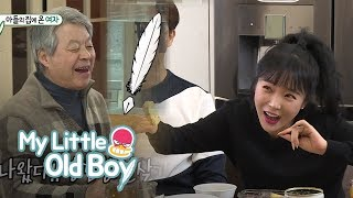 Hong Jin Young Shows Soo Hong's Father Her Specialty!! [My Little Old Boy Ep 81]