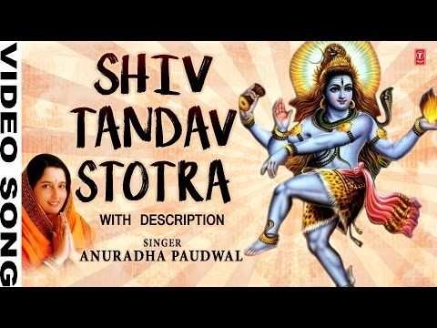 Shiv Tandav Stotram By Anuradha Paudwal video