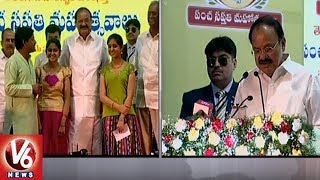 Venkaiah Naidu Speech At Telangana Saraswatha Parishath 75th Anniversary | Hyderabad