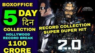 Robot 2.0 5th day Boxoffice Collection, Robot 2.0 worldwide Collection, Akshay kumar Rajnikant, 2.O