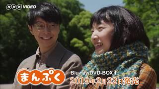 連続テレビ小説 まんぷく 第30話