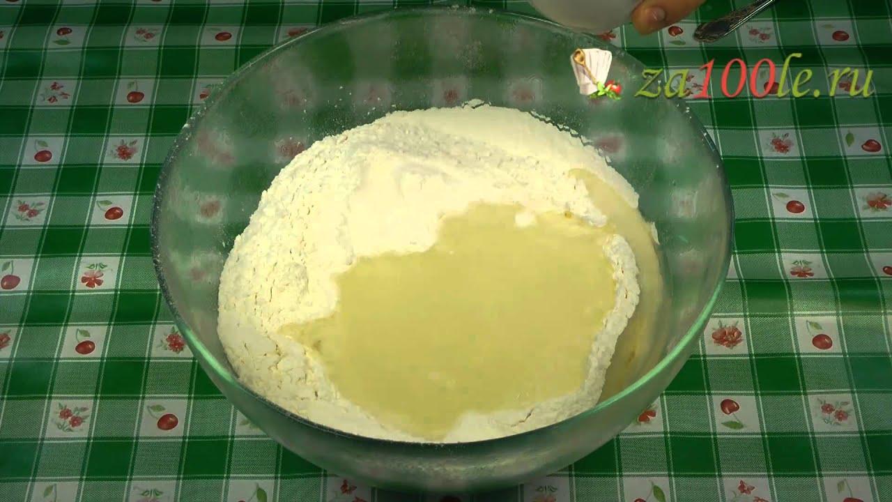 рецепт тесто на чебуреки с фото