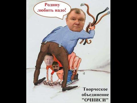 Разъяснения Доброжелателям и недругам. 6 000 000 просмотров из-за Негребы!!! Богданов предатель?!.
