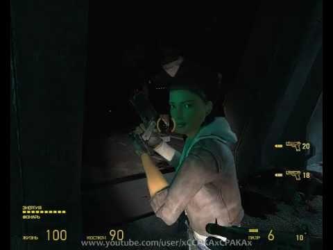 Half-Life 2: Episode One прохождение - Главы 2 и 3 - [4/5]