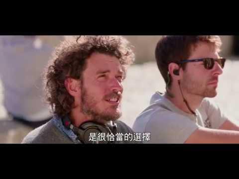 【抹大拉的馬利亞】幕後花絮 : 導演篇 - 3月23日 愛與救贖