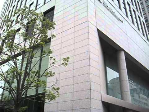 Mitsui Sumitomo Trust Bank, Tokyo