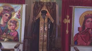 Ethiopian Orthodox Tewahedo Sibket