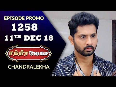 Chandralekha Serial | Episode Promo 1258 | Shwetha | Dhanush | Saregama TVShows Tamil