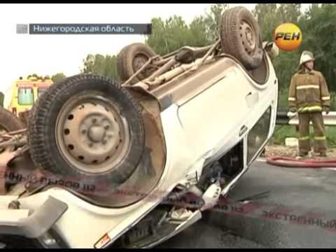 Ужасная авария в нижегородской области.