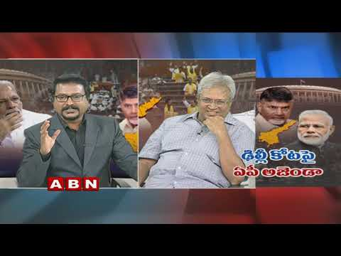 Discussion with Undavalli Aruna Kumar over TDP MPs No-Confidence Motion   Parliament   Part 2