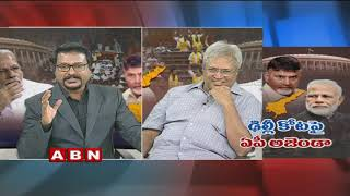 Discussion with Undavalli Aruna Kumar over TDP MPs No-Confidence Motion | Parliament | Part 2