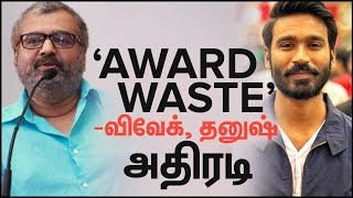 Shankar And Dhanush Supports Vivek Statement |CINE FLICK
