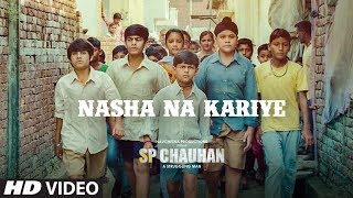 Nasha Na Kariye Video Song | SP CHAUHAN | Jimmy Shergill, Yuvika Chaudhary