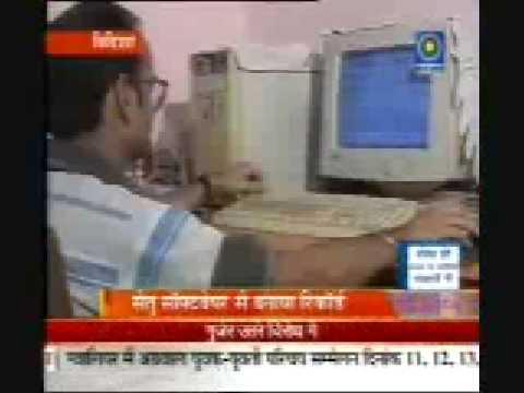 Hindi Software Tools : News Report By Sudeep Shukla, Sahara Samay correspondent
