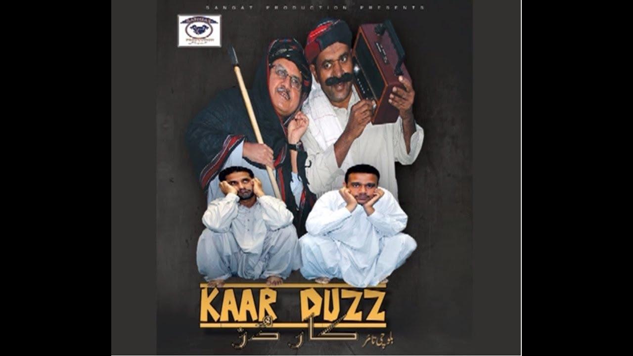 Balochi Film 2017 ( KAAR DUZZ )