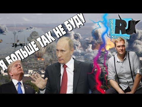 Новости из дурдома: Трамп больше НЕ наш!