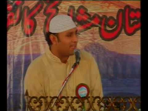 Naat Loh Bhi Tu Qalm Bhi Tu video