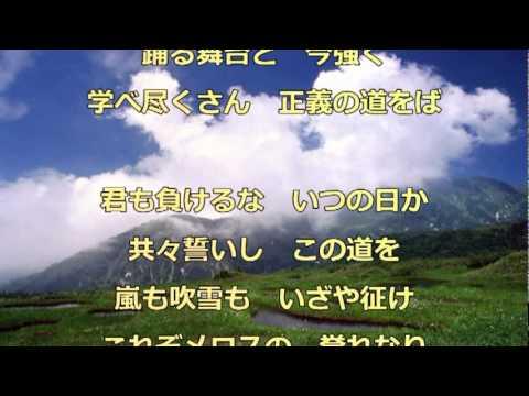 正義の走者(オリジナル).mpg