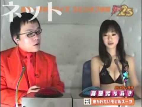 喜屋武ちあきのガンダムトーク~地上波&ネット融合番組~