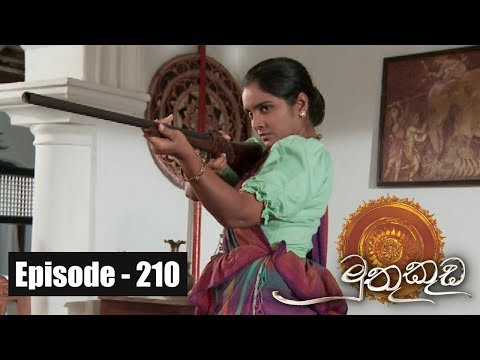 Muthu Kuda  |  Episode 210 24th November 2017