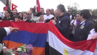 """أعلام مصر تخطف الأنظار خلال إحياء مئوية """"مذابح الأرمن"""""""