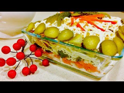 САЛАТ НОЧКА Прекрасный праздничный салат. РЕЦЕПТЫ САЛАТОВ.