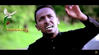 """Dignalew""  Zelalem Tesfaye Ft. Yidenekachew New Protestant Mezmur 2016(Official Video)"