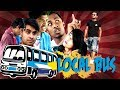 বাঙালি ইন লোকাল বাস - Dhaka Guyz | Bangla New Funny Video | Bengali In Local Bus