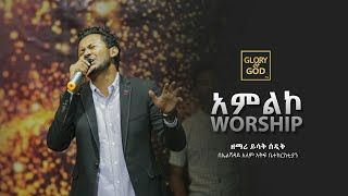 worship timeGLORY OF GOD TV