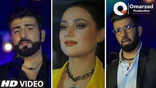 Rouya Doost Group - Darwish OFFICIAL VIDEO HD