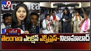 Telangana Election Express : Nizamabad || Madhu Priya || TS Assembly Elections 2018